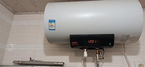 美的熱水器,便宜出售,價格面議