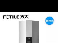 品牌型號:CXW-358-Z1T-M 新舊程度:**