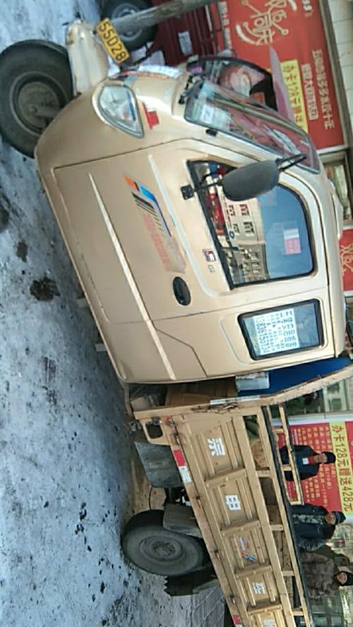 汽油四个缸三轮车出卖,保险到21年9月