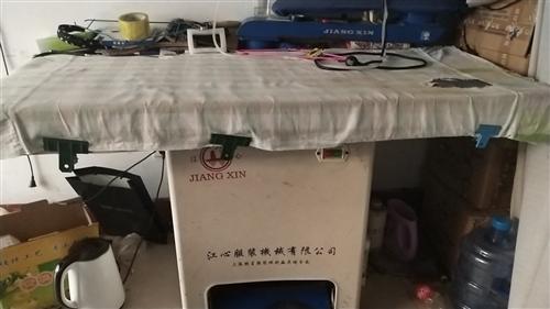 干洗店專用洗衣設備