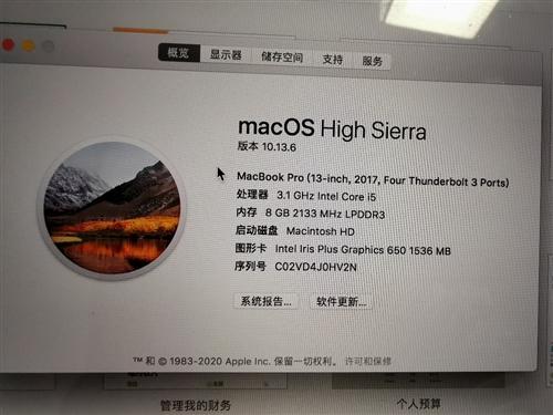 苹果mac air 2017触屏版,原购置价15900。九九成新,带鼠标299,屏保199,保护套1...