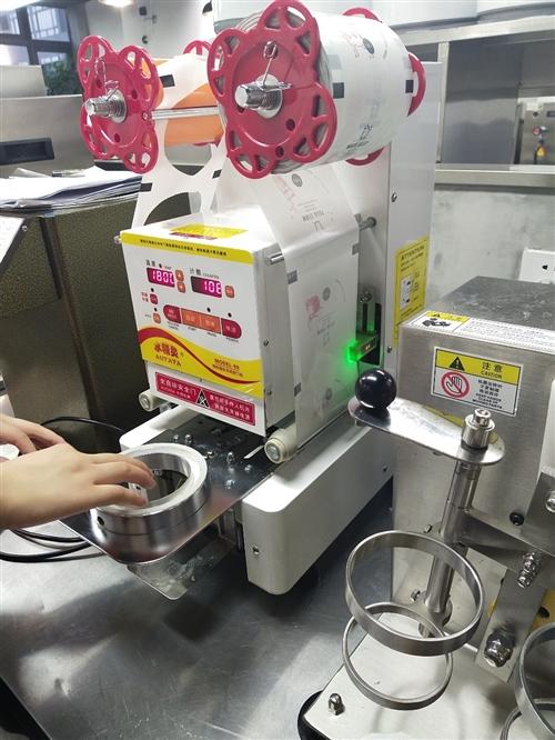 二手奶茶全套设备便宜处理