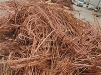 高价回收废旧金属,电线电缆,矿山机械,工程机械,库房积压,成品半成品回收出售19993747200