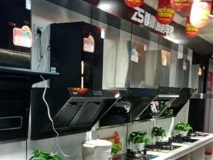 尊帅厨房电器入住彭水,厂家直销,全国联保,5折起,只为打开彭水市场