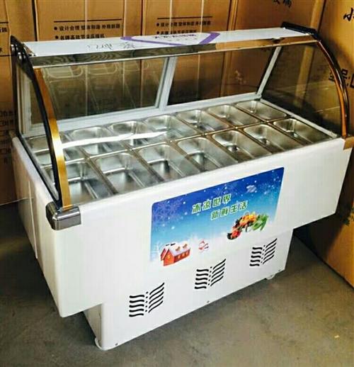 去年买的'9成新,可做凉虾冰粉等,有一个1.3米一个1.6米,需要的速度