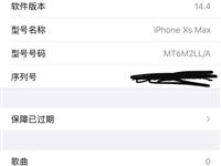 iPhone xs max   无拆修    当年机皇  512G 无锁 手感无敌,支持18W快充 ...