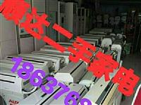 本店专业空调移机,加氟,清洗,回收出售二手空调,专制冷维修,冰箱、冷柜、空调、专业维修本店专业上门空...