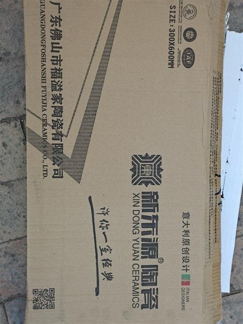 出售,130平方装修材料地板砖,踢脚线,过门石。价格面议。