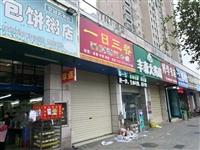 家具低价出售,有意者私聊,电话是15179760179刘
