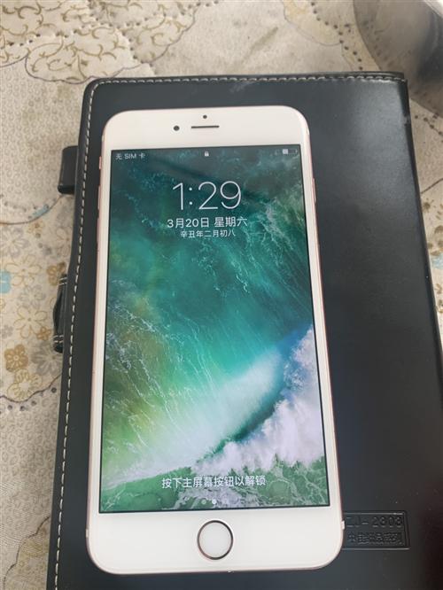 媳妇用的苹果6P、16G,刚换得新电池,大屏幕打游戏安逸得很。