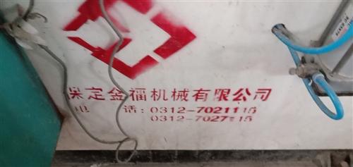 本身因为家里原因需要出售转让。价格面议电话,15838008334。