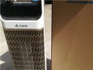 艾美ptc陶瓷暖�L�C,型�上面�D片里有,30平房屋里可�m合,很暖和,功率有�c大,基本是新的,需要的�...