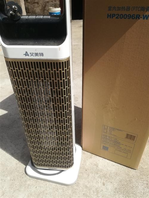 艾美ptc陶瓷暖風機,型號上面圖片里有,30平房屋里可適合,很暖和,功率有點大,基本是新的,需要的聯...
