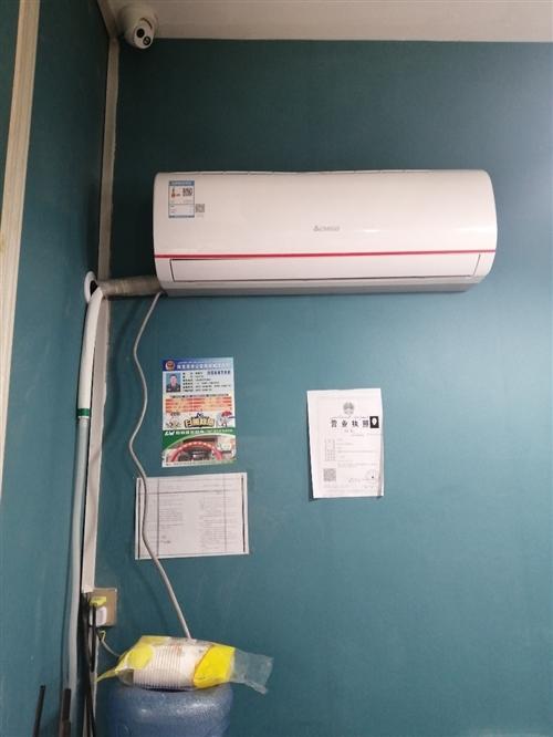 自用1.5p海爾冷暖兩用空調,九分新,現有四臺出售,價格可以小刀,空調在玉門,歡迎來電細談