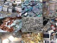 高价回收铜,铁,铝,电机,电脑,电视,电路板,空调等废旧物资,19993747200