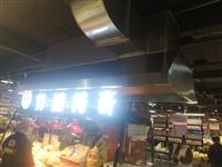 抽油烟盖帽,20多米管道全部特价处理(需自行拆装)价格