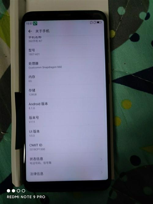 360N7手机,6+128,用了2年无任何异常!!!换了5G打算把它卖了!!!