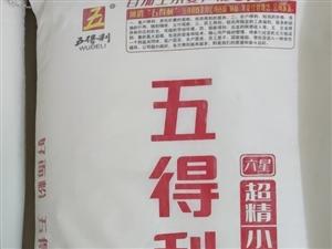 河婆出售二手面粉袋2000个左右