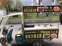 淮海品牌三轮电动车,买了两年,九成新,刚换的电瓶,连架子一起便宜卖