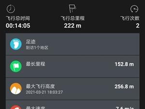 哈博森zino2+,3.21号激活,只飞了两次,因本人学生,没有多余时间去玩,现在亚搏体育app