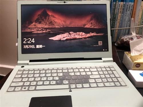 本人有一台自用闲置的联想笔记本电脑!各项正常!95新以上