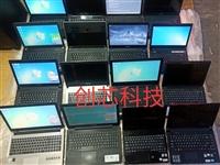 大量办公游戏笔记本电脑批发零售特价出200元起 售出质保3个月,需要的来电咨询,也可到店看笔记本邻...