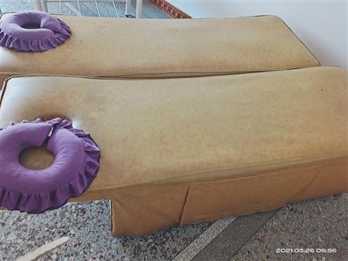 出售美容按摩床两张送头枕
