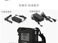 医用级家庭制氧机,带电池,体积小轻便,才使用几个月,需要的价格面议。