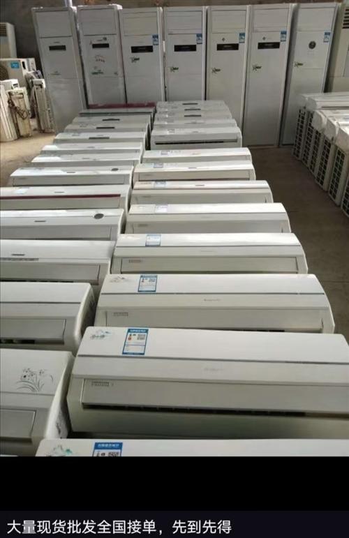格力空調,美的空調,海爾空調,各種品牌空調,安裝,移機,回收,服務電話15069680555