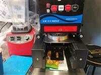 全自动奶茶封口机、冷藏冰柜,冷冻冰箱。柜台冰箱等