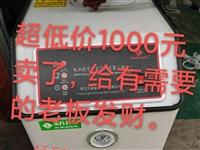 4000w节能烫炉出售,没问题,用了不到一年的机子。
