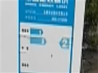 美的311升的冰柜,一边保鲜,一边冷冻。比较新。出手价800元。17702504455。