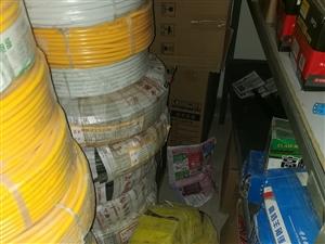 高价回收13619375263 15095682777