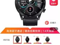 智能手表,京东卖999,(奖品用不着)原装未开封便宜转让