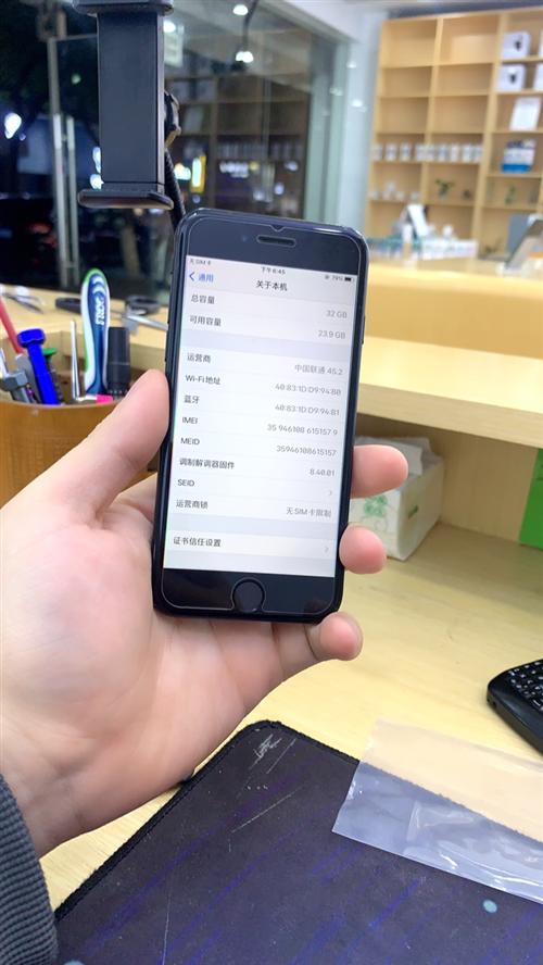 iPhone7美版32G磨砂黑,新换电池,电池效率100,插卡即用,上林坊实体店交易,店内保修三个月...