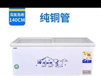 急冻型冰柜,9成新,只用了一个夏天,有意者联系13523147690 进贤县可送货上门