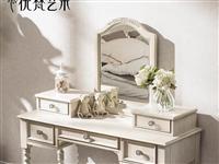 优梵艺术象鼻湾美式实木脚化妆公主梳妆台柜卧室家具复古储物059R 加妆凳 2800