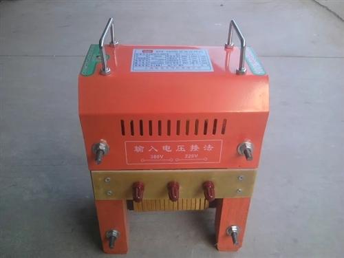 电焊机,7.5千瓦还是9.5千瓦的,铜线的不是铝线的,橙色新总得用来不超过5次,220/380都可以...