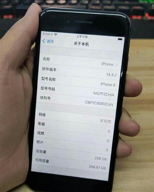 iPhone8,國行64,256G