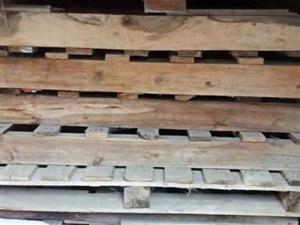 长1.2宽1米,木板,有需要可以随时联系,数量不多,先到先得