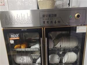 **消毒柜便宜处理,还有面条机热水机汤桶豆浆机等早餐设备便宜处理