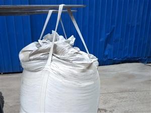 出售二手工业用吨包袋,八成新。无磨损。长宽高各0.9米,可装1吨,袋子下方有放料口。每月可供应400...