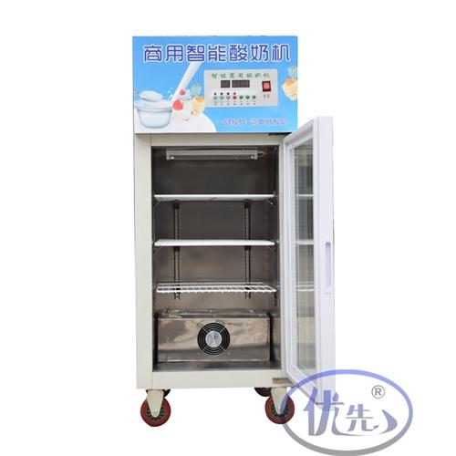 出售水果捞全套设备,包括展示冰箱,操作台,酸奶发酵机,封口机和糖果机也都有。也可出租全套设备,想创业...
