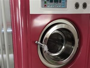 干洗机设备整套出售