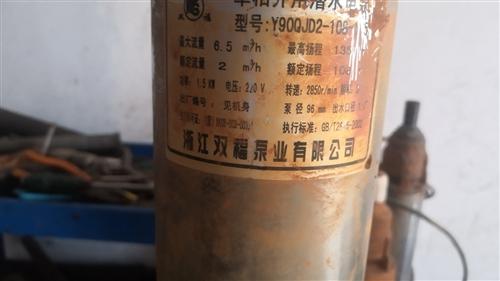 二手维修电机,跟新电机一样质保一年,。标准扬程100米