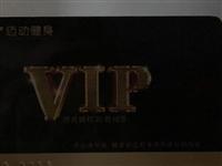 黔江三台山健身卡 转一张黔江三台山的健身卡 工作忙 没时间去了 办的2年卡 去年7月份办的 到2...