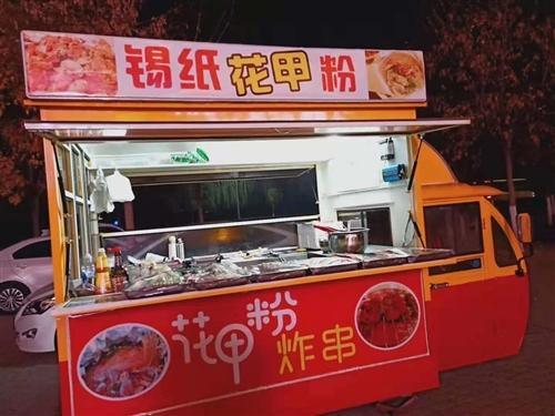 出售多功能餐车(车内有冰柜,炸锅,烧烤炉,燃气灶头,麻辣烫设备,操作台等)