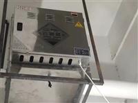 油烟净化器,9成新,效果很好哦!没有一点异味,联系方式13907073141