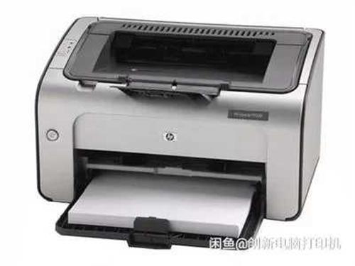 惠普1007激光打印机 九成新 送硒鼓线 惠普经典机型皮实耐用