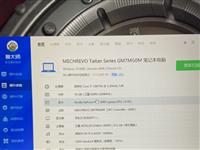 京东旗舰店购买,到手一个月,膜都没撕 3060+ i7 10875 2K分辨率,165HZ,17...